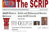 Association of African American Museums – Culver City, CA – Non